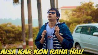 Aisa Kar Kon Raha Hai? | Rahul Purohit Vlogs