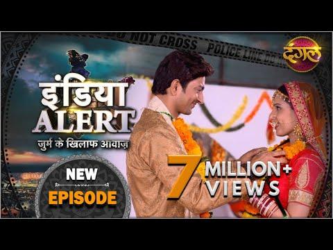 India Alert || New Episode 166 || Mera Pati Lauta Do ( मेरा पति लौटा दो ) || इंडिया अलर्ट Dangal TV