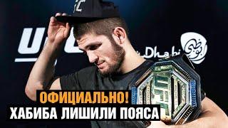 Надеюсь, вы поймете меня / Хабиб больше не чемпион UFC / Бой Чендлер - Оливейра за пояс