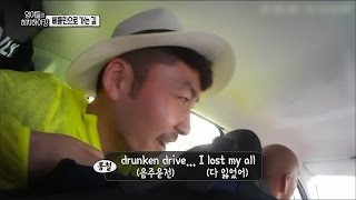 [Lazy hitchhikers] 잉여들의 히치하이킹 - Noh Hong Chul, Do you know Gangnam-style? 20150927