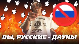 KIZARU ПРО ОТСТАЛОСТЬ РОССИИ