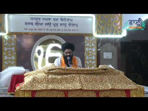 Live-Now-Brahm-Bunga-Dodra-Sangat-From-Moti-Nagar-Delhi-28-Aug-2021