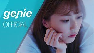 고나영 Koh Nayoung - Rain Official M/V - Stafaband