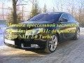 Дроссельная заслонка Opel Insignia 2011г двигатель A 20 NHT 2.0 Turbo