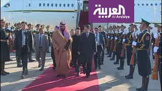 السعودية والصين.. مليارات متبادلة