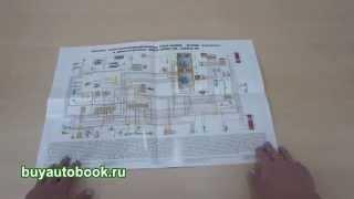 Схема электропроводки ГАЗ 31029: видео-инструкция по монтажу своими руками, фото