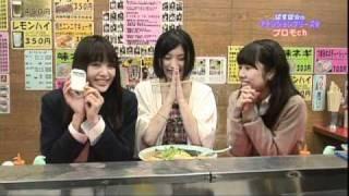 アイドルグループ ぱすぽ☆のメンバーの内 3人がジャンボラーメンに挑戦.