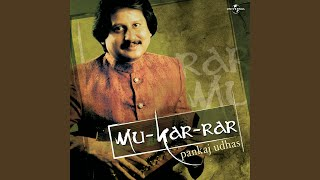 Khud Ki Khatir Na Zamane Ke Liye Free MP3 Song Download 320 Kbps