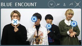 M-ON! MUSIC オフィシャルサイト:https://www.m-on-music.jp/ マルとバ...