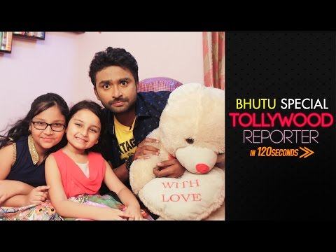 Off Screen Cuteness of BHUTU | Exclusive Interview of Arshiya | Tollywood Reporter