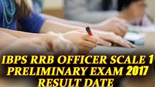 IBPS RRB Officer Scale 1 preliminary exam 2017 result date announced | Oneindia News 2017 Video