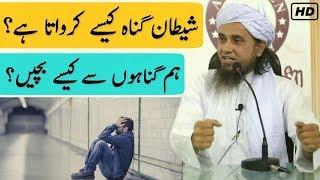 mufti tariq masood whatsapp