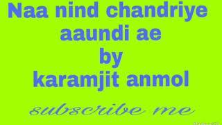 Jad Raat Pave by karamjit anmol superhit song