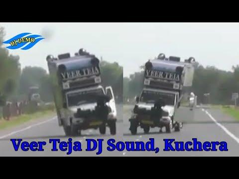Veer Teja DJ Sound, Kuchera    Demo Video & DJ Dance    वीर तेजा डीजे साउण्ड, कुचेरा    DJ DEMO