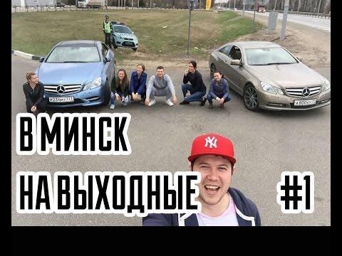 пикапить знакомства минск белоруссия