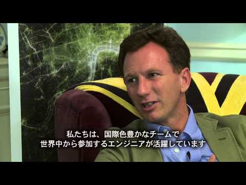 Formula One is GREAT: British Ambassador interviews Christian Horner