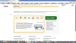 Защита сайта от копирования(Как подтвердить свое авторство текста и защитить сайт от копирования. Используем защиту текста яндекс..., 2014-08-29T09:05:33.000Z)