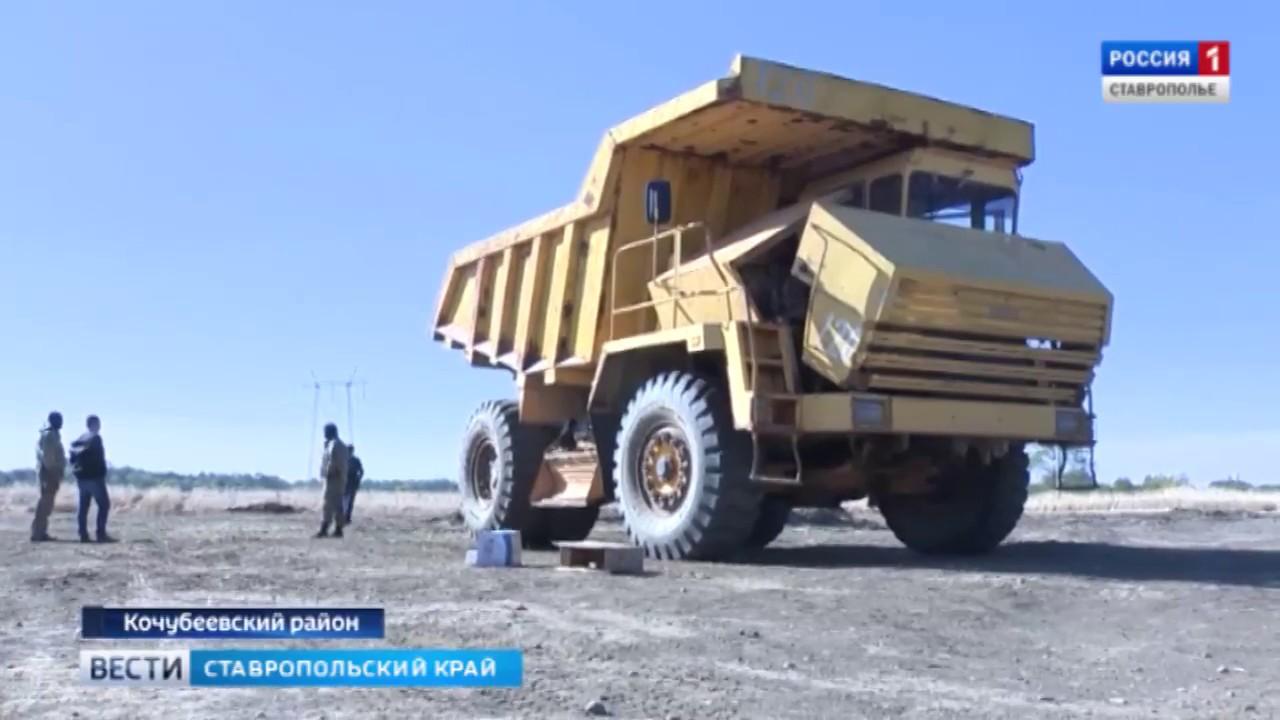 Незаконный бизнес роет землю на Ставрополье - YouTube