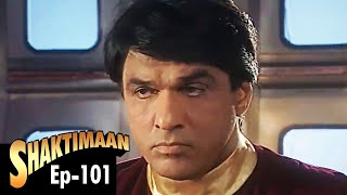 Video Shaktimaan - Episode 101 download MP3, 3GP, MP4, WEBM, AVI, FLV Agustus 2018
