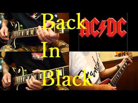back-in-black☆ac/dc