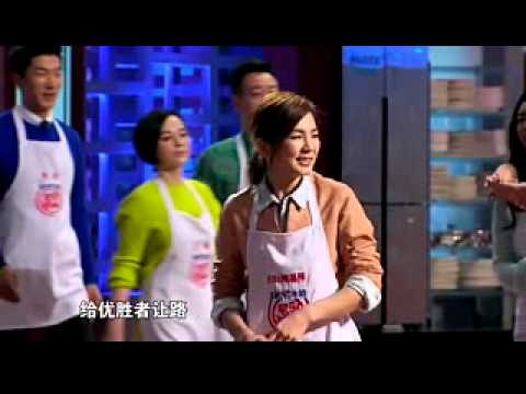 Chinese Reality TV: Star Chef - Season 2 EP01