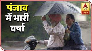Skymet Report: Very Heavy Rain In Chandigarh, Panchkula, Rupna…