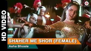 Shaher Mein Shor Full Video | Return of Jewel Thief (1996) | Madhu, Jackie Shroff & Dharmendra