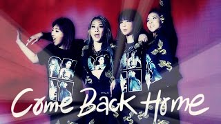 2ne1 — come back home
