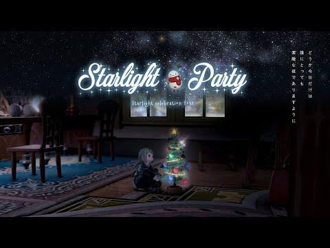 STARLIGHT PARTY - FFXIV SHORT MOVIE