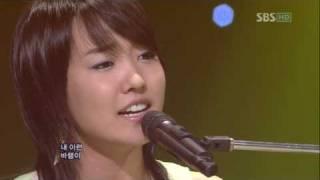 Younha - Love Condition