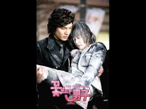 BBF OST2 - 07. Howl:  Love U