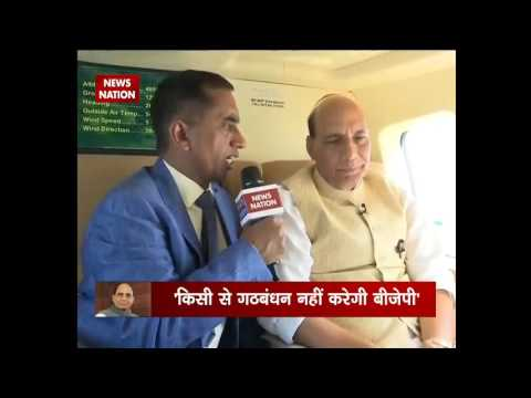 Rajnath Singh's Exclusive interview with News Nation