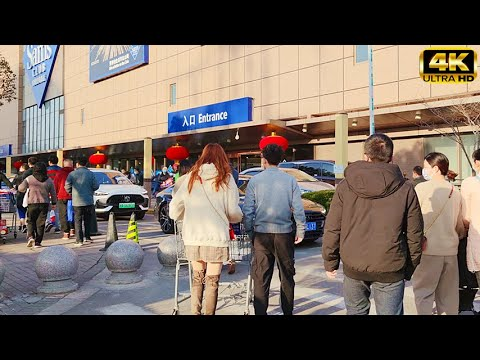 [4K]Super Hot Supermarket in Shanghai|一家超市堵爆一个街区|上海越来越火的山姆会员商店|Sam's Club Store Walk Tour