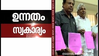 News Hour Latest From Asianet News Channel 02/09/15