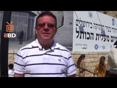 VIAGEM A ISRAEL - Pr. Agnaldo Betti e Eliane Betti