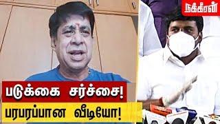 Varadharajen Latest Video | Vijayabaskar
