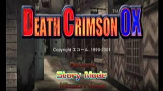 Death Crimson OX play movie