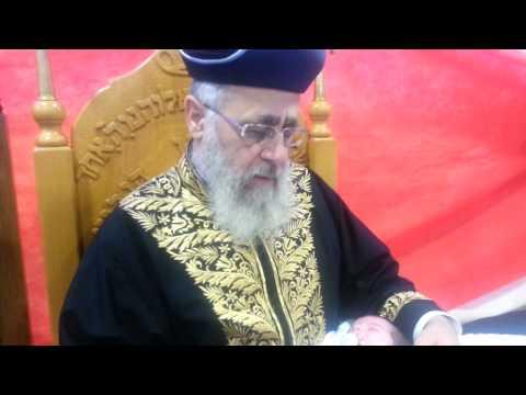 מרן הרב יצחק יוסף - סנדק בברית וטקס חלקה בבת-ים