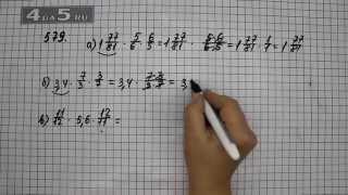 Упражнение 579. Математика 6 класс Виленкин Н.Я.
