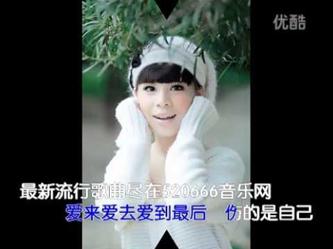 陳娟兒~懂愛.flv - YouTube