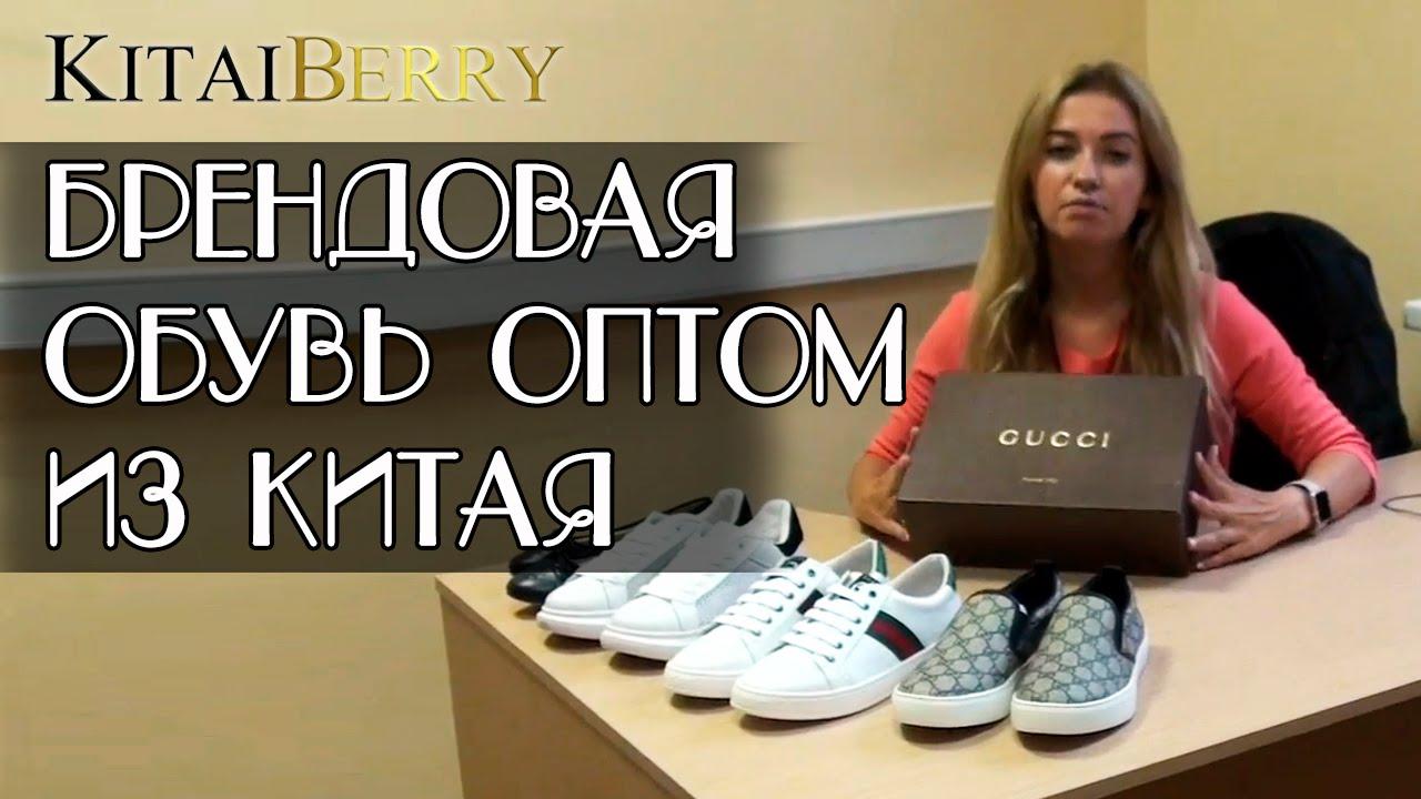 Одежда и аксессуары оптом от производителей из украины, турции и китая дешево!. Продажа в одессе и всей украине, экспресс-доставка, онлайн заказ на сайте!