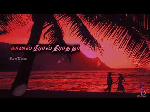 Keladi Kanmani Whatsapp Status Song || Pudhu Pudhu Arthangal Movie || Ilayaraja