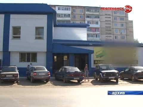 Бывший директор УК «Наш дом» вновь осужден