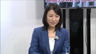 【東京都議選 開票特番】都議会は東京を滅ぼすか?《猪瀬直樹・津田大介・塩村あやか・山口一臣》