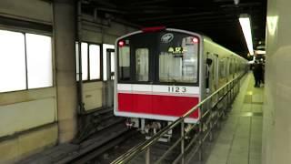 大阪市営地下鉄御堂筋線・新大阪駅にて 新大阪発あびこゆき