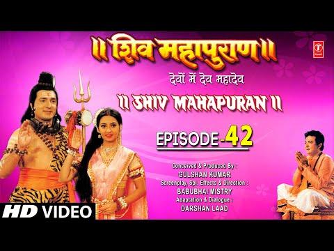 Shiv Mahapuran - Episode 42