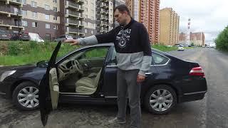 Nissan Teana/Ниссан Теана полная замена масла в вариаторе/replacement of oil in the variator.