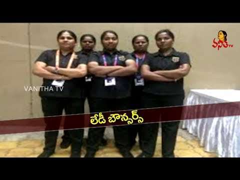 లేడీ  బౌన్సర్స్ |  Face To Face With Lady Bouncers Trainer | Bangalore | Vanitha TV Exclusive
