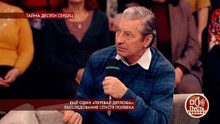 """""""Устав сопротивляться, они легли и расслабились"""", - эксперт о причинах гибели студентов на Кольском"""
