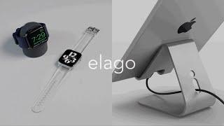 애플워치/아이폰/아이패드 스탠드 리뷰 | 엘라고 악세서…